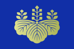 This paulownia flower pattern (go-shichi-no-kiri) is the symbol of the Office of the Prime Minister of Japan