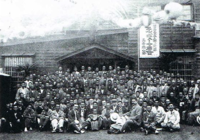 The staff of Louis Boehmer's nursery http://www.meiji-portraits.de/meiji_portraits_u.html